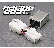 Racing Beat Fuel Cut Controller 1987-1988 Mazda RX-7 Turbo II